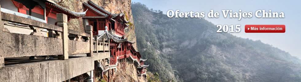 Ofertas de Viajes China 2015