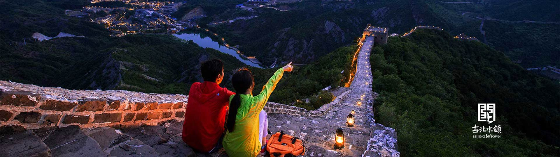 Top 10 viajes china