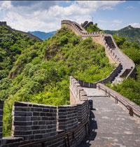 Patrimonio Mundial