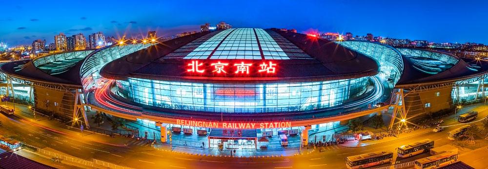 Estación ferroviaria sur de Beijing