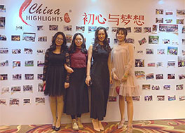 aniversario de China Highlights